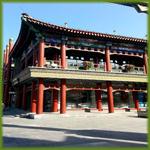 Chiny-Pekin
